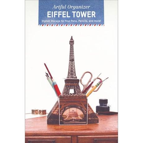 Artful Organizer: Eiffel Tower