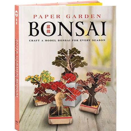 Paper Garden Bonsai