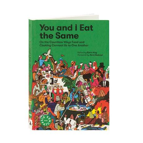 You And I Eat The Same