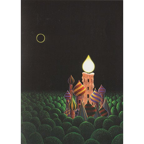 Eclipse Boxed Holiday Notecards