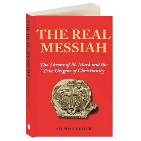The Real Messiah