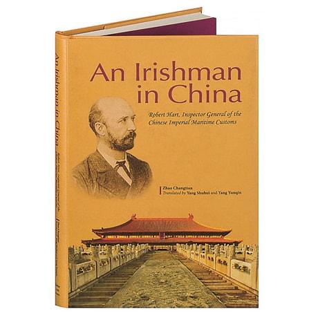 An Irishman in China