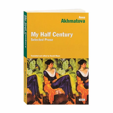 My Half Century