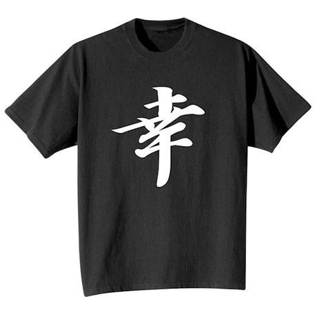 Kanji Happiness Shirts